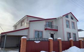 6-комнатный дом, 491 м², 0.9 сот., 5А 2 за 55 млн 〒 в Аксае