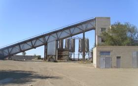 Завод 11 га, Производственная зона 12 за 400 млн 〒 в Шалкаре