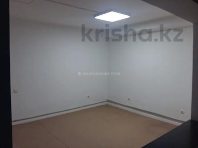 2-комнатная квартира, 60 м², 11/13 этаж, Абая 153 за 24.4 млн 〒 в Алматы, Алмалинский р-н