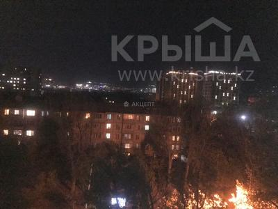 2-комнатная квартира, 56 м², 7/9 этаж, Розыбакиева — Басенова за 31 млн 〒 в Алматы, Бостандыкский р-н