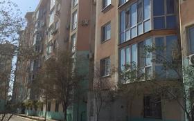 Офис площадью 120 м², 14-й мкр 59а за 350 000 〒 в Актау, 14-й мкр