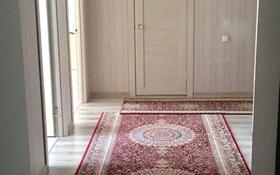 2-комнатная квартира, 77 м², 6/9 этаж, Гагарина 195 за ~ 23.3 млн 〒 в Костанае