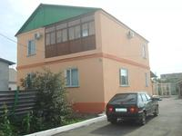 4-комнатный дом, 200 м², 12 сот.