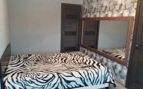 1-комнатная квартира, 40 м² посуточно, Ерубаев 33 за 7 000 〒 в Караганде, Казыбек би р-н