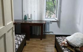 4-комнатный дом помесячно, 120 м², улица Майлина — Шемякина за 120 000 〒 в Алматы, Турксибский р-н