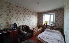 3-комнатная квартира, 65 м², 5/5 этаж, мкр Пришахтинск, 22й микрорайон 29 за ~ 13.5 млн 〒 в Караганде, Октябрьский р-н