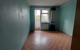 3-комнатная квартира, 75 м², 4/5 этаж, Райымбек за 15 млн 〒 в Каскелене