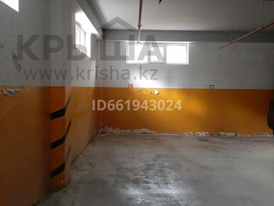 Промбаза 12 га, Кунаева 29 — Акмешыт за 3.2 млн 〒 в Нур-Султане (Астана), Есиль р-н