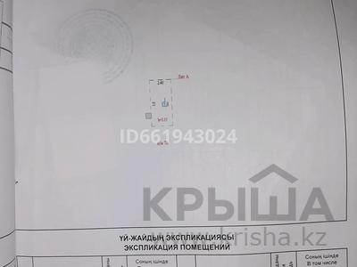 Промбаза 12 га, Кунаева 29 — Акмешыт за 3.2 млн 〒 в Нур-Султане (Астана), Есиль р-н — фото 2