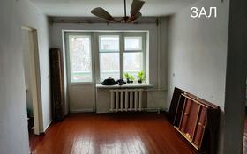 2-комнатная квартира, 42.5 м², 4/4 этаж, улица Крылова 104 за 11.5 млн 〒 в Усть-Каменогорске