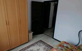3-комнатная квартира, 70 м², 8/10 этаж помесячно, мкр Юго-Восток, Степной 3 7 за 140 000 〒 в Караганде, Казыбек би р-н