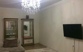 3-комнатная квартира, 100 м², 1/5 этаж помесячно, Нурсат 83 — Измир за 160 000 〒 в Шымкенте, Каратауский р-н