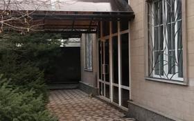8-комнатный дом, 300 м², 10 сот., Академ городок за 68 млн 〒 в Шымкенте, Каратауский р-н