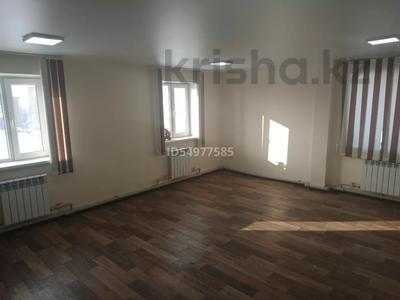 Офис площадью 450 м², Ул.Пограничная 61/3 за 2 000 〒 в Усть-Каменогорске