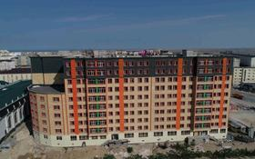 1-комнатная квартира, 47.02 м², 6/10 этаж, 3Б мкр, 31Б микрорайон 27 за ~ 8.8 млн 〒 в Актау, 3Б мкр