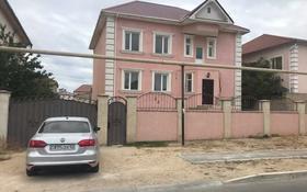 8-комнатный дом, 370 м², 10 сот., 29-й мкр за 82 млн 〒 в Актау, 29-й мкр