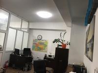 Офис площадью 42.5 м²