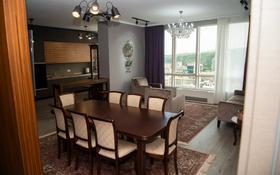 2-комнатная квартира, 83 м², 26/33 этаж, Аль-Фараби — Козыбаева за 79 млн 〒 в Алматы, Медеуский р-н
