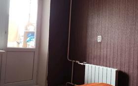 3-комнатная квартира, 86 м², 5/10 этаж, Камзина 362 за 19 млн 〒 в Павлодаре