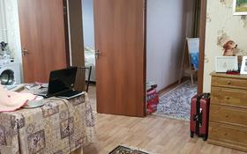 3-комнатная квартира, 57 м², 1 этаж помесячно, Жана Куат за 85 000 〒