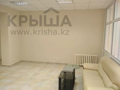 Офис площадью 102 м², Асан Кайгы 8 — Кенесары за 320 000 〒 в Нур-Султане (Астана), р-н Байконур — фото 3