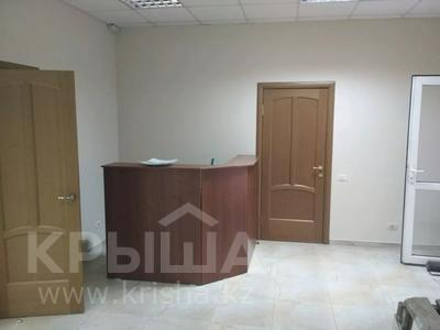 Офис площадью 102 м², Асан Кайгы 8 — Кенесары за 320 000 〒 в Нур-Султане (Астана), р-н Байконур — фото 6