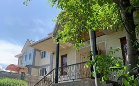 8-комнатный дом помесячно, 400 м², 6 сот., мкр Баганашыл, Мкр Баганашыл за 1 млн 〒 в Алматы, Бостандыкский р-н