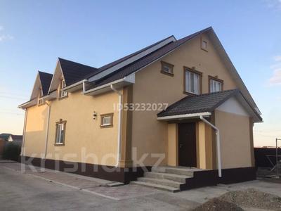 8-комнатный дом, 320 м², 10 сот., Кашаган акын за 40 млн 〒 в Геолог-2