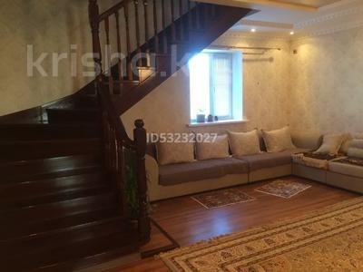 8-комнатный дом, 320 м², 10 сот., Кашаган акын за 40 млн 〒 в Геолог-2 — фото 5