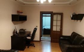 3-комнатная квартира, 75 м², 4/9 этаж, 10 мкр 4 за 19.5 млн 〒 в Аксае