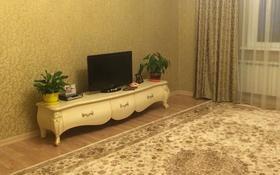 3-комнатная квартира, 115 м², 6/12 этаж, Богенбай батыра за 63 млн 〒 в Алматы, Медеуский р-н