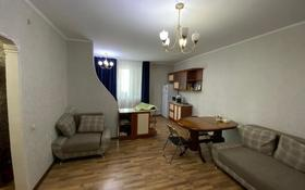 1-комнатная квартира, 53 м², 7/14 этаж, Кабанбай батыра 5/1 за 19.9 млн 〒 в Нур-Султане (Астана), Есильский р-н