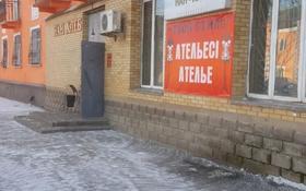 Магазин площадью 168 м², Димитрова 83 за 15 млн 〒 в Темиртау