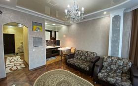 2-комнатная квартира, 53 м² помесячно, Мангилик Ел 17 за 140 000 〒 в Нур-Султане (Астана)