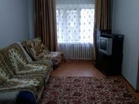 2-комнатная квартира, 38 м², 1/5 этаж посуточно, 35 квартал 21 — Гагарина за 7 000 〒 в Семее