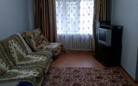 2-комнатная квартира, 38 м², 1/5 этаж посуточно, 35 квартал 21 — Гагарина за 6 000 〒 в Семее