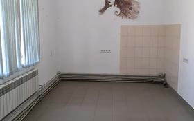 Бутик площадью 25 м², мкр Думан-2 40/1 — Суюнбая за 25 000 〒 в Алматы, Медеуский р-н