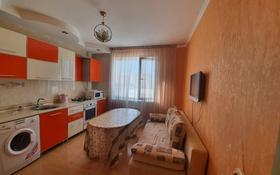 1-комнатная квартира, 45 м², 3/7 этаж по часам, 11-й мкр 58д за 1 000 〒 в Актау, 11-й мкр