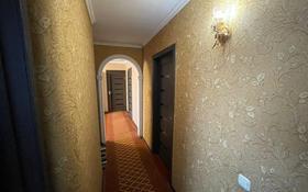 5-комнатная квартира, 85 м², 4/5 этаж, 2-й квартал 30 за 20 млн 〒 в Караганде, Октябрьский р-н