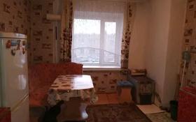 4-комнатная квартира, 85 м², 1/3 этаж, Мкр. Горный 16 за 15 млн 〒 в Щучинске