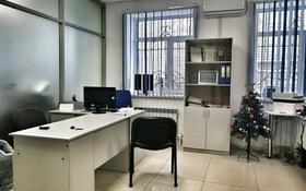 Офис площадью 1000 м², проспект Абулхаир Хана 2А за 3 000 〒 в Уральске