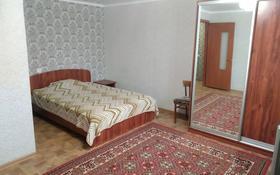 1-комнатная квартира, 30 м², 2/5 этаж посуточно, Найманбаева 128 — Момышулы за 6 000 〒 в Семее