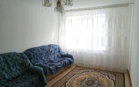 3-комнатная квартира, 75 м², 3/5 этаж помесячно, улица Жансугурова 58/66 за 80 000 〒 в Талдыкоргане
