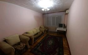 2-комнатная квартира, 70 м², 3 этаж посуточно, улица Алимжанова — Желтоксан за 6 000 〒 в Балхаше