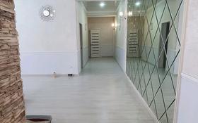 4-комнатная квартира, 145.3 м², 13/14 этаж, 17-й мкр 6 за 53 млн 〒 в Актау, 17-й мкр