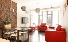 2-комнатная квартира, 67 м², 8 этаж посуточно, Хусаинова 225 за 13 500 〒 в Алматы, Бостандыкский р-н