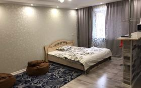 1-комнатная квартира, 35 м², 3/5 этаж посуточно, Сулейманова — Койгелды за 7 000 〒 в Таразе