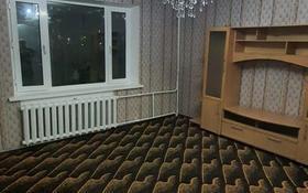 3-комнатная квартира, 66 м², 1/9 этаж, Микрорайон Энергетик за 15.7 млн 〒 в Семее