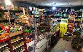 Магазин площадью 47 м², Конаков 104 за 15 млн 〒 в Каскелене