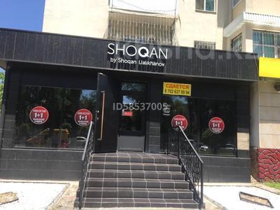 Магазин площадью 110 м², Толе би за 2 500 〒 в Таразе